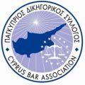 Cyprus Bar member